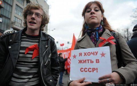 Три четверти россиян считают советскую эпоху лучшей в истории страны