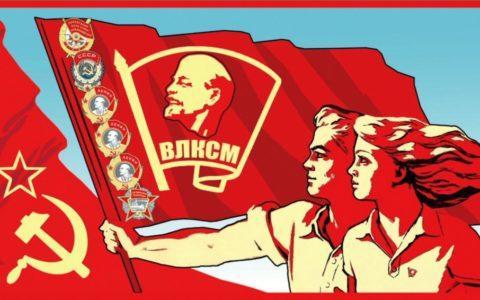 Призывы и лозунги ЦК ЛКСМ к 102-ой годовщине образования Всесоюзного Ленинского Коммунистического Союза молодежи