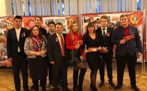 Рязанцы на праздничном концерте в Москве, посвящённом 100-летию Ленинского комсомола