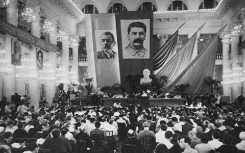 17 августа 1934 года, открылся первый съезд советских писателей