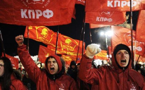 «Пресечь издевательство над народом!». Обращение Центрального Комитета КПРФ