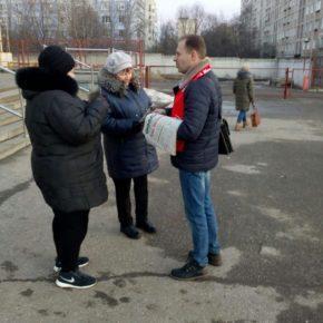 В Рязанской области полным ходом идёт сбор подписей за поправки в Конституцию, внесённые КПРФ