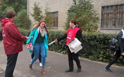 В Рязани прошли молодёжные пикеты