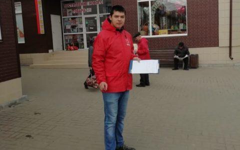 Мы хотим дышать! Комсомольцы Октябрьского района провели пикеты против вредных выбросов в атмосферу
