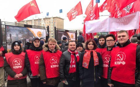 Рязанские комсомольцы приняли участие в столичной акции протеста против травли руководителей-коммунистов